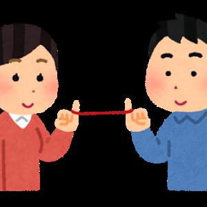 第4回【国際恋愛とは?】超!遠距離恋愛でも長く続く5つのコツ!編