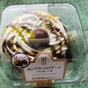 ローソンモンブランのクリームパンケーキのカロリーや味は?実際に食べた感想を紹介!