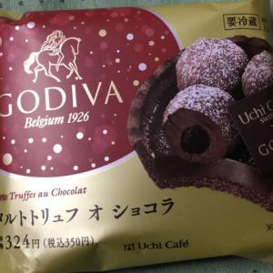 ローソンUchi Café×GODIVAタルトトリュフオショコラのカロリーや味は?実際に食べてみた感想