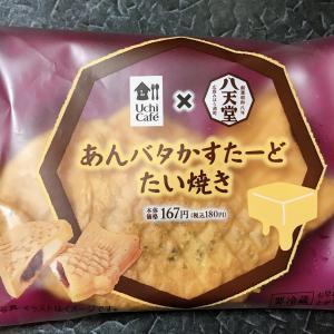 ローソンUchi Café×八天堂あんバタかすたーどたい焼きのカロリーや値段は?実際に食べてみた感想!