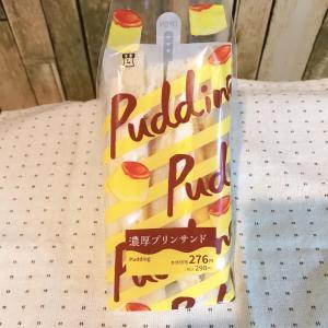 ローソンの濃厚プリンサンドのカロリーや味は?実際に食べてみた感想