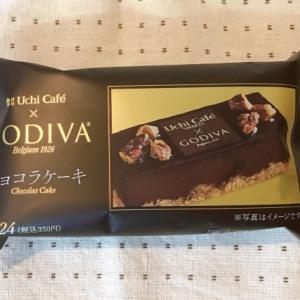 ローソンのUchi Café×GODIVAショコラケーキのカロリーや味は?実際に食べてみた感想