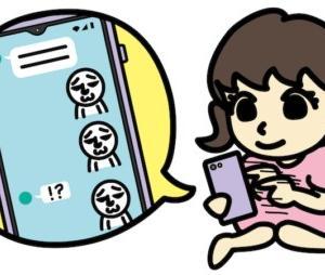 楽天ROOMの稼ぎ方〜①心理学で認められた単純接触効果を屈指せよ!!〜