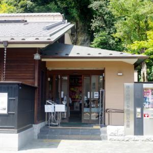 川喜多映画記念館で見た「去年マリエンバートで」・・Avalon Jazz Band