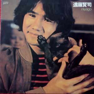 遠藤賢司・・・niyago(オリジナル盤)