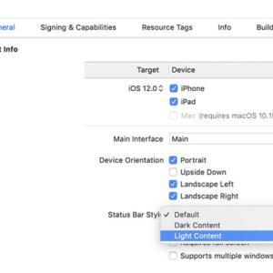 iOS13でステータスバー(StatusBar)の色を変更する方法【Swift/Objective-C】