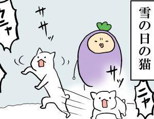 雪の日の犬と猫の反応の違い