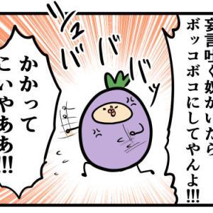 【妊娠レポ】逆子発覚!これって帝王切開?