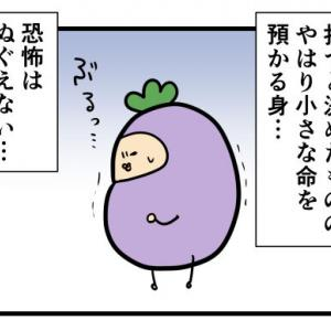 妊婦だけどコロナワクチン打ったど!!!!【1回目】