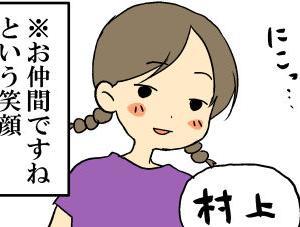 関ジャニ∞のライブに行ってきました