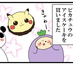 ピカチュウアイスケーキを食べました!!