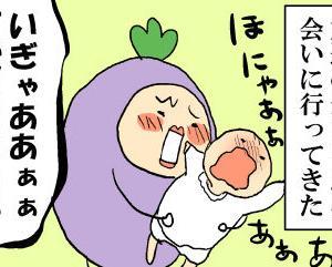 赤ちゃんはどこからくる?