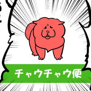 関西県の人間的には「This is a pen」を使えたぐらいの感動