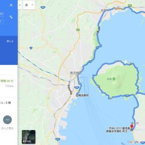 楽しむ自転車旅 ~桜島一周+錦江湾外周~ ルート選定