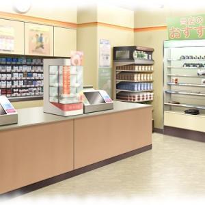 特保 日本茶 効能を発揮する頂き方