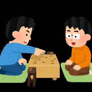 【育児】5歳児とやるどうぶつ将棋