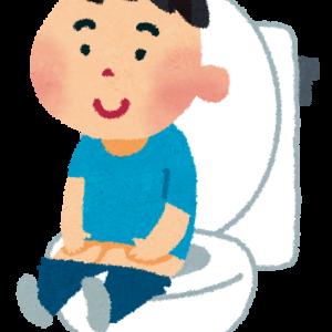 【育児】保育士が教えるトイレトレーニングの進め方【保育】