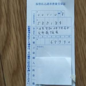 7月九州豪雨被害・ご支援に感謝致します