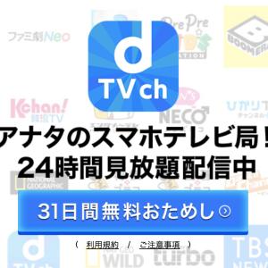 動画サービス