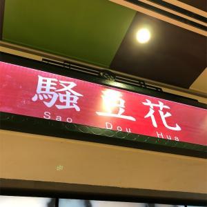 【タピオカ美味しい】横浜タピオカ専門店で美味しい店紹介