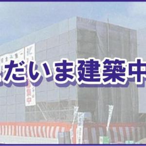 宮崎市 江平中町 1R+ロフト 新築 オートロック 宅配ボックス 賃貸マンション!!