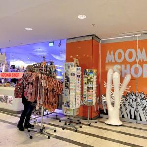 ムーミン天国!ヘルシンキでムーミングッズを買えるオススメのお店!