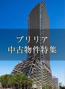 【悲報】武蔵小杉、砂漠と化す