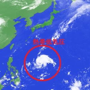 【台風】新たな熱帯低気圧が発生
