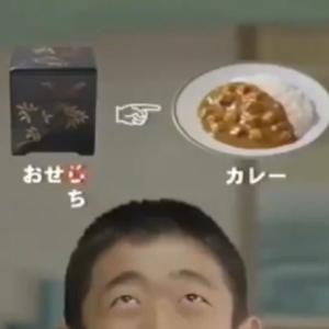 【悲報】武蔵小杉タワマン復旧には4ヶ月、うんこと共に年越しへ
