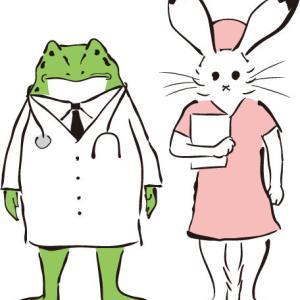 【悲報】梅毒のまんさん20代が最多。ちなみに一番患者の多い都道府県は勿論…