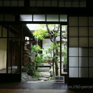 【京都の町家】藤野家住宅が9月だけ特別公開されています。