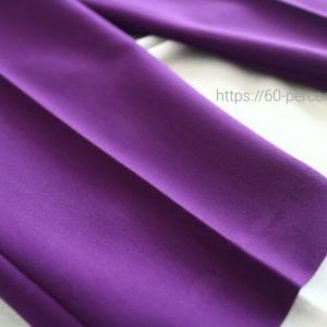 ZARAで買ったのは派手色のパンツ!アラフィフが取り入れたいのは紫でした