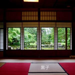 京都で抹茶【旧三井家下鴨別邸】簡素ながらこだわり抜いた上質な建物