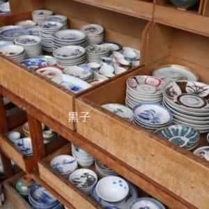 【京都】普段使いのアンティーク。お手頃価格で買える骨董店