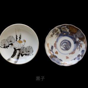 【四天王寺骨董市】買ってきたのは色味を抑えた小皿