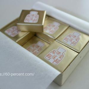 お気に入りだから贈りたい!京都の老舗「俵屋旅館」のこだわり石鹸