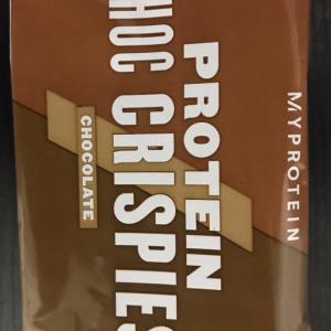 【マイプロテイン】チョコクリスピー買ってみた