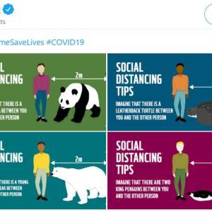 ソーシャル・ディスタンシング(Social Distancing, 社会的距離戦略)とは~団結を保つために離れよう:新型コロナウイルス COVID-19
