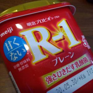 ついに出た!明治ヨーグルトR-1に【プレーン】バージョン!