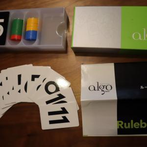 推理カードゲームのアルゴalgoで頭は良くなるのか?遊び方、ルール紹介