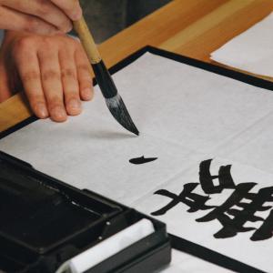 小3:宿題の漢字書き取り1ページの半分に30分以上