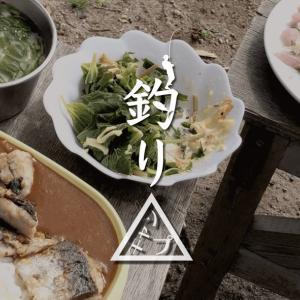 カンパチの和風カルパッチョとサバカレーで釣りキャンプ飯 新島釣りキャンプ第二弾【DAY4 ランチ】