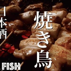 炭火焼き鳥&旬のサンマ塩焼きで日本酒!〆はラーメンのベランダBBQ 家でキャンプごはん