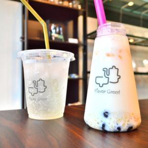 【食レポ】フレーバーグリーン(山形市前田町)|フレーバー緑茶専門店でこだわりの一杯を