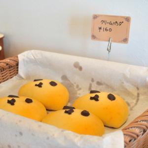 【食レポ】ナオパンダ(山形市宮町)|身体に優しい米粉パンのお店