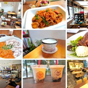 【まとめ】上山市(かみのやま)のおすすめカフェ|地元ライターが全て行ってみました!