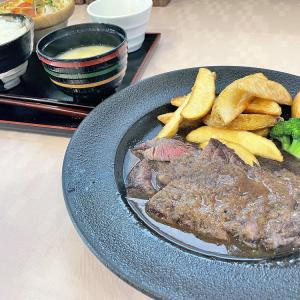 【食レポ】洋風食堂 手づくりのお店 三幸(山形市南栄町) 老舗洋食店の絶品ランチを食べてきました!