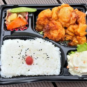 【食レポ】蔵王弁当(上山市弁天) 種類の豊富さとコスパは県内トップレベル!