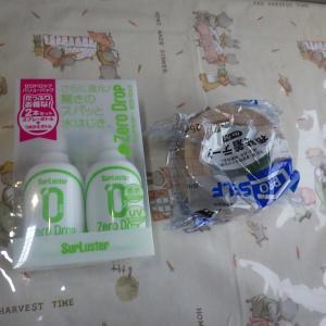 今回の使用したカーワックスと夏柄のマスクです。♪(o・ω・)ノ))