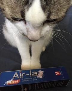 ねこの便秘薬 Air-lax